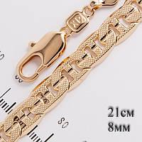 Браслет мужской Xuping G-521 цвет золота размер 21 см * 0.8 см