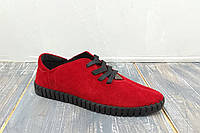 be7efba5bf2185 Kadar Обувь — Купить Недорого у Проверенных Продавцов на Bigl.ua