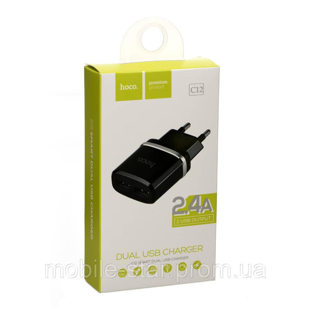 Мережевий зарядний пристрій USB Hoco C12 Black (2.4A)