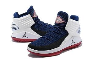 397fa495 Баскетбольные кроссовки Nike Air Jordan 32 (XXX2)