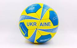 Мяч футбольный UKRAINE размер №5