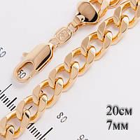 Браслет-цепочка мужской Xuping G-526 цвет золота размер 20 см
