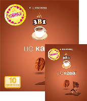 """Кофейный напиток ЦЕ КАВА 3 в 1 """"ШОКОЛАД"""" 10 шт"""