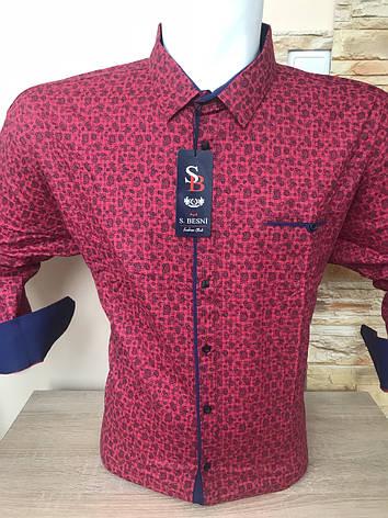 Рубашка батальная S Besni, фото 2