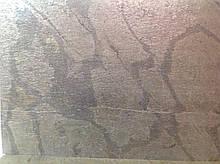 Каменный шпон GOLD GREEN 610x1220mm