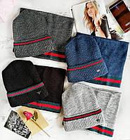 Вязанная шапка и шарф-хомут. ТОП качество!!! Реплика