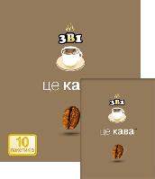 Кофейный напиток ЦЕ КАВА 3в1 10п