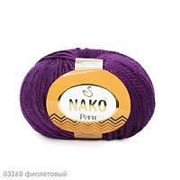 Пряжа Nako Peru Фиолетовый