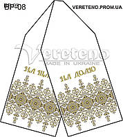 Весільний рушник бісером в Украине. Сравнить цены f2d07f3d57712