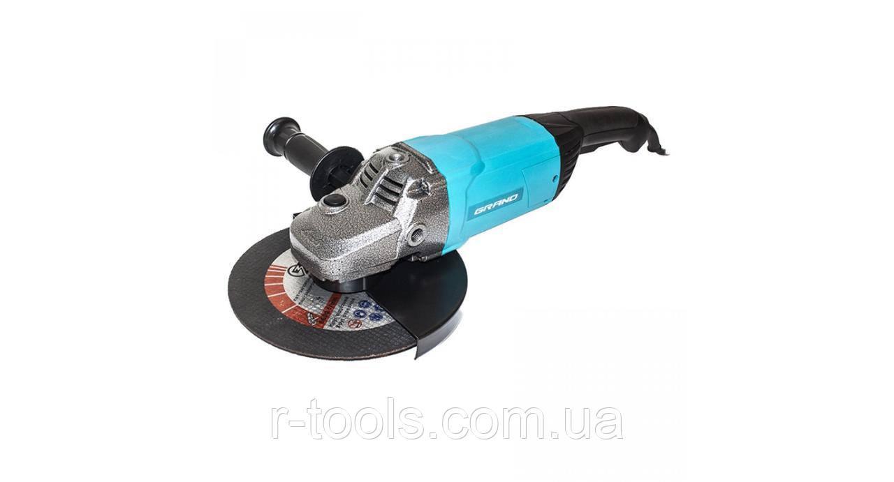 Угловая шлифмашина Grand МШУ-230-2600