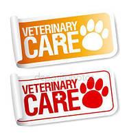 Этикетки для ветеринарных препаратов