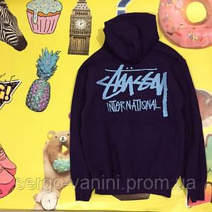 Худи Stussy International • фиолетовая реплика