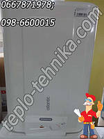 Бойлер Atlantic VM 30 S 3C сухой тен
