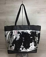 Женская сумка Лейла