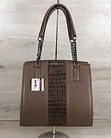Женская сумка саквояж с ручками цепочкой  Адела