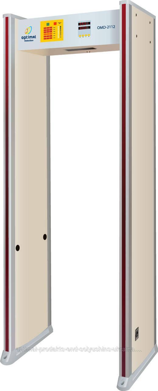 Стационарный проходной арочный металлодетектор OMD-2112