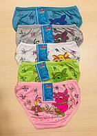 Трусики-плавки детские для девочек хлопок размер L(8-10 лет)