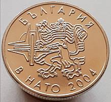 Болгария 50 стотинок 2004 - Членство Болгарии в НАТО