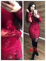 Женское платье из кружева в расцветках. АР-6-1218
