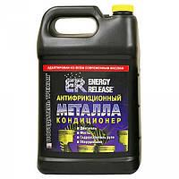 Антифрикационный кондиционер металла  (1гал/128ун/3,78л) ER P003/P005