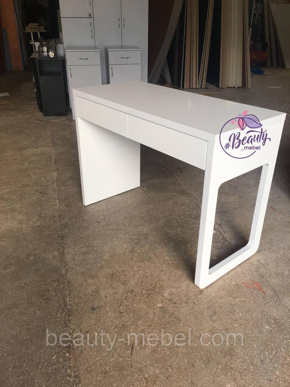 Стильный маникюрный стол ,офисный стол ,письменный стол