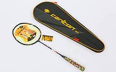 Ракетка для бадминтона 1штука в чехле CARL PRO-50