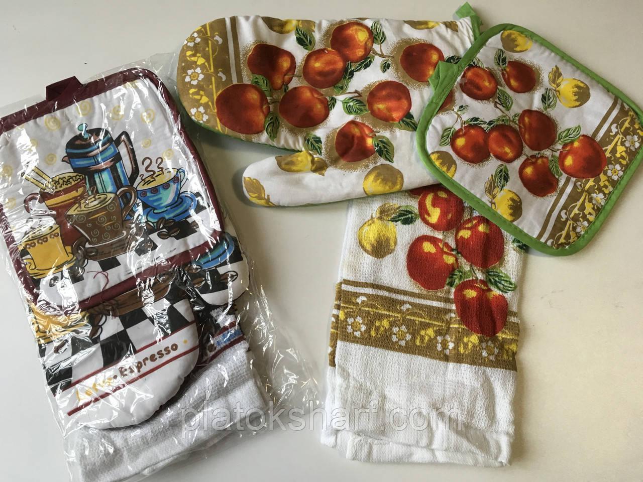 Кухонная прихватка с рукавицей и полотенцем, натуральное