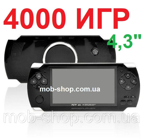 "Игровая приставка SONY PSP-3000 копия Mp5 4.3"""