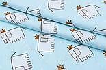 """Сатин ткань """"Слоны с коронами и звёздочками"""" на на бледно-голубом №1766с, фото 2"""