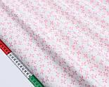 """Сатин ткань """"Густые бантики и точки"""" розовые на белом, № 1769с, фото 3"""