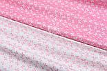 """Сатин ткань """"Густые бантики и точки"""" розовые на белом, № 1769с, фото 4"""