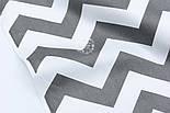 """Сатин ткань """"Широкий графитовый зигзаг"""" на белом, №1768с, фото 2"""