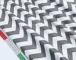 """Сатин ткань """"Широкий графитовый зигзаг"""" на белом, №1768с, фото 4"""