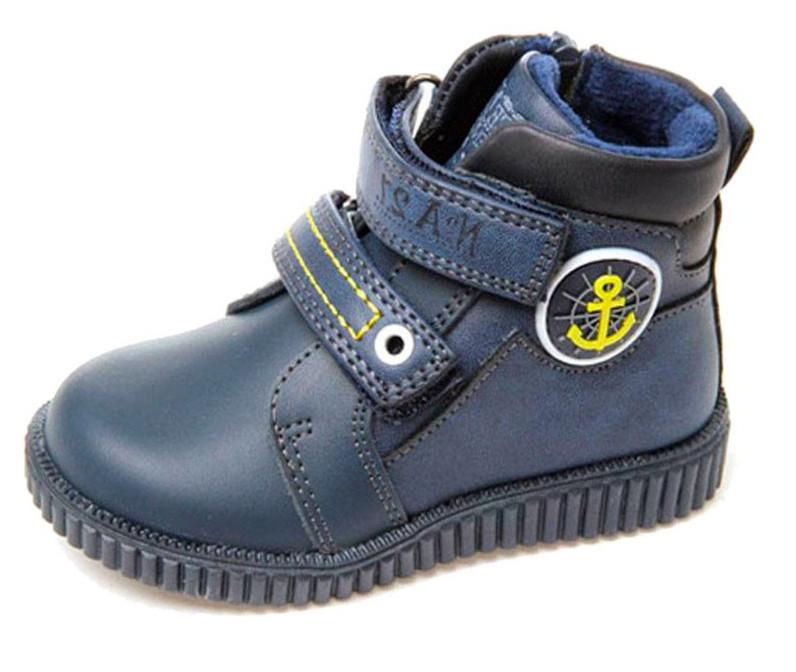 a57f9a56d451f1 Ботинки для мальчиков синие, фирма Сказка - mioBambino Интернет магазин  детской обуви в Днепре