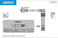 ABM65 Комплект проводов зажигания Audi A4, VW Passat 1.8 (ADR) 95-