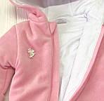 Комбинезон-человечек  на молнии велюровый демисезонный Розовый, фото 6