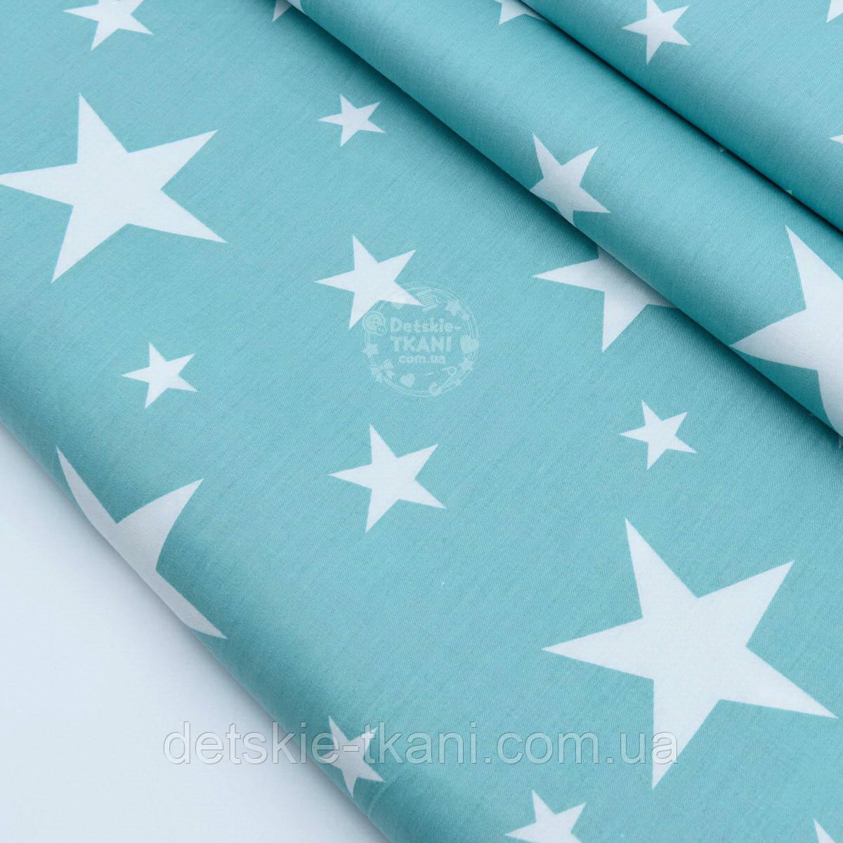 """Сатин ткань """"Большие и малые звёзды"""" белые на бирюзовом, №1772с"""