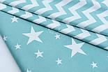 """Сатин ткань """"Большие и малые звёзды"""" белые на бирюзовом, №1772с, фото 2"""