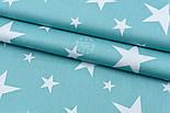 """Сатин ткань """"Большие и малые звёзды"""" белые на бирюзовом, №1772с, фото 3"""