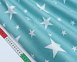 """Сатин ткань """"Большие и малые звёзды"""" белые на бирюзовом, №1772с, фото 4"""