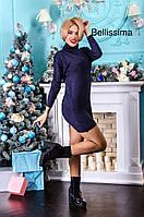 Женское вязаное кашемировое платье- туника в расцветках. АР-10-1218