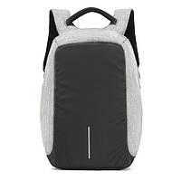 Рюкзак антизлодій, Bobby, (аналог Tigernu), колір – Сірий, молодіжний рюкзак з usb зарядкою