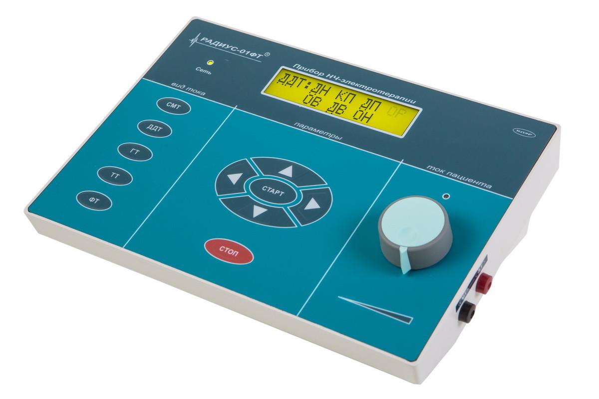 Аппарат комбинированной терапии Радиус-01 ФТ