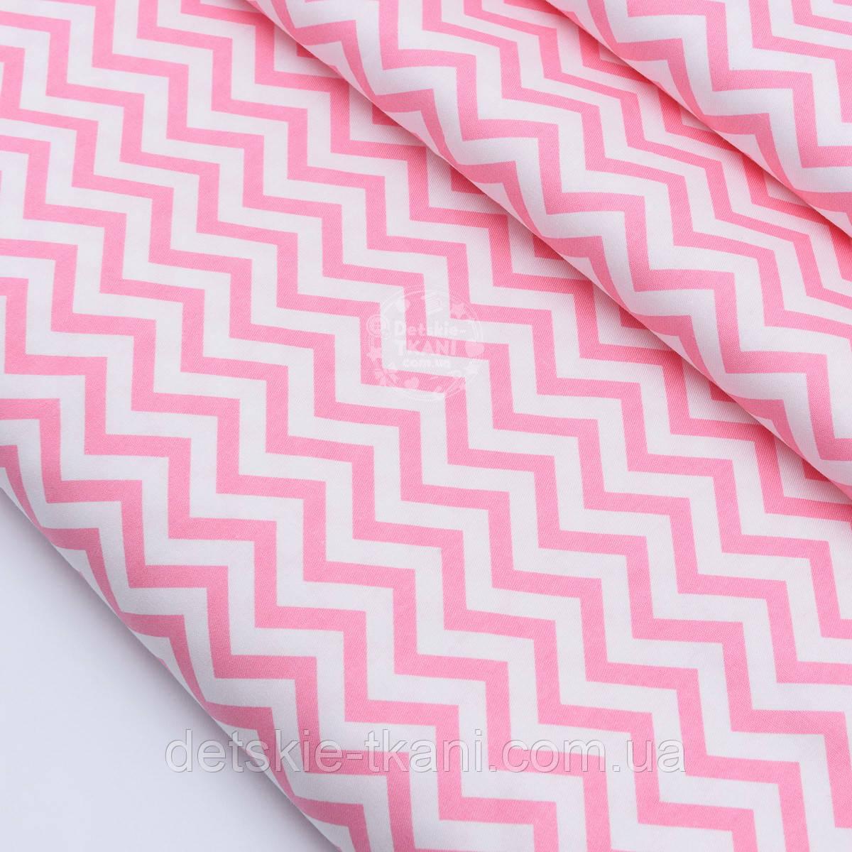 """Сатин ткань """"Густой средний розовый зигзаг"""" на белом, №1777с"""