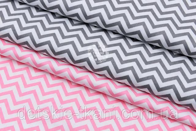 Розовый зигзаг сатиновая ткань