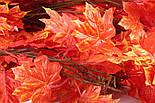 Осенняя оранжевая  лиана клён искусственная 14 метров 3M9, фото 3
