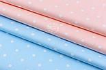"""Сатин ткань """"Редкий горошек 7 мм"""" белый на голубом, № 1778с, фото 3"""