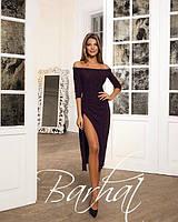 Вечернее платье миди по фигуре с разрезом рукав три четверти открытые плечи люрекс фиолетовое