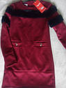Платье для девочки замш с мехом Размеры 128, 146-158, фото 4