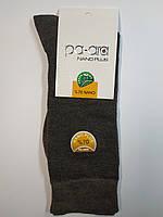 Набор антибактериальных носков Pa-Ara Free size 12 пар (504 7)